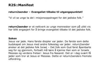 R2S Manifest